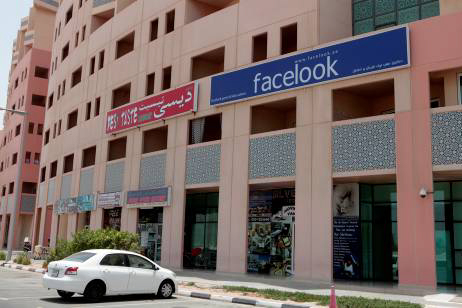 Facelook infringement on trademark Facebook?