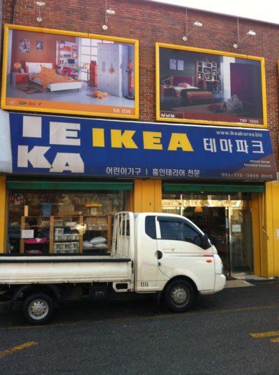 Fake Ikea