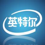 chinese interpretations - intel