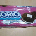 Orio - Borio