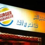 Burger King - Burger Madam & Sir