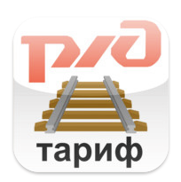 russian railways logo 1