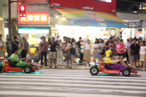 Go-Kart event stopped by Nintendo